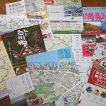 引き出しが多くて懐が深い金沢駅の観光案内所は市内だけでなく周辺も目一杯楽しみたければ大いに利用すべし