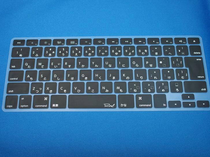 MacBook Pro用キーボードカバー