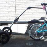 ブロンプトン自転車にBURLEY TRAVOYサイクルトレーラーのヒッチメンバーを取り付ける
