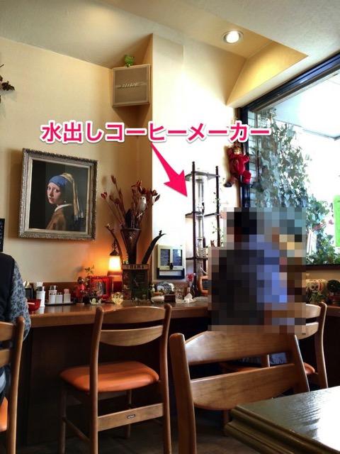 高崎喫茶店ふりーたいむ