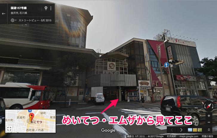 金沢近江町市場の海鮮こてつ