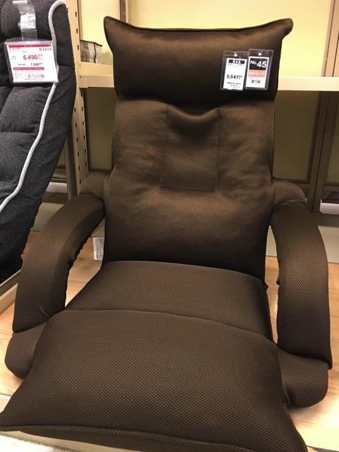 ニトリで買った座椅子