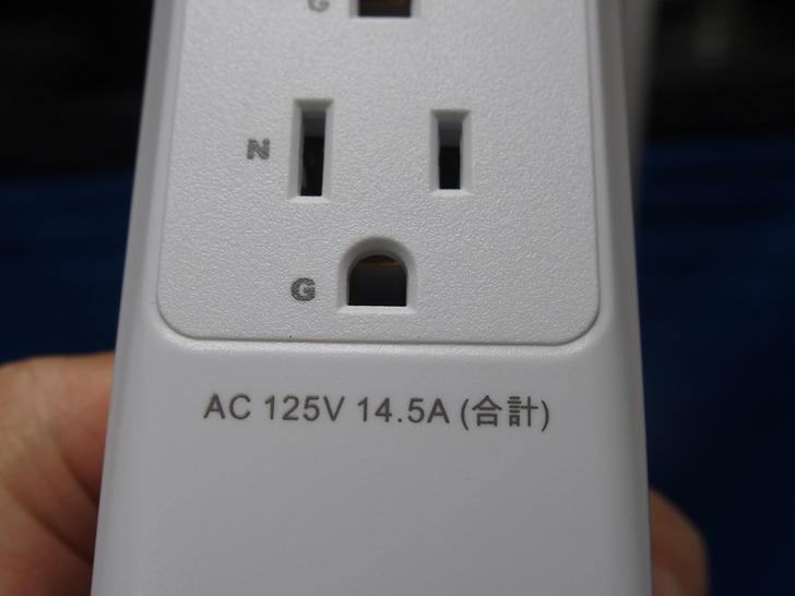 USBも二口ついたアース付き電源タップ