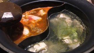 体があたたまる温野菜で腹一杯野菜と牛肉しゃぶしゃぶ税抜き1人2980円