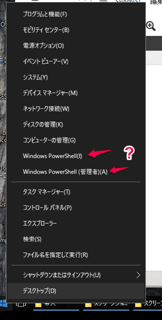 Windows menu