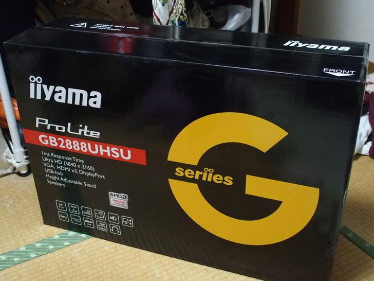 iiyamaの4Kゲーミングディスプレイ
