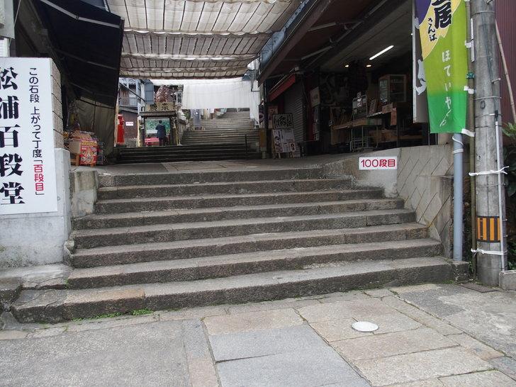 金刀比羅宮への階段