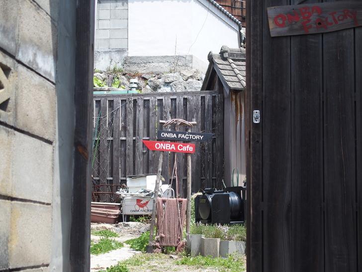 男木島オンバカフェ