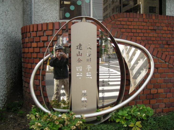 2011年5月連休は東京下町お泊りサイクリング