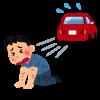 小さい交差点で出会い頭に自動車あるいは歩行者とお互い一時停止して目があったら毎回気まずい