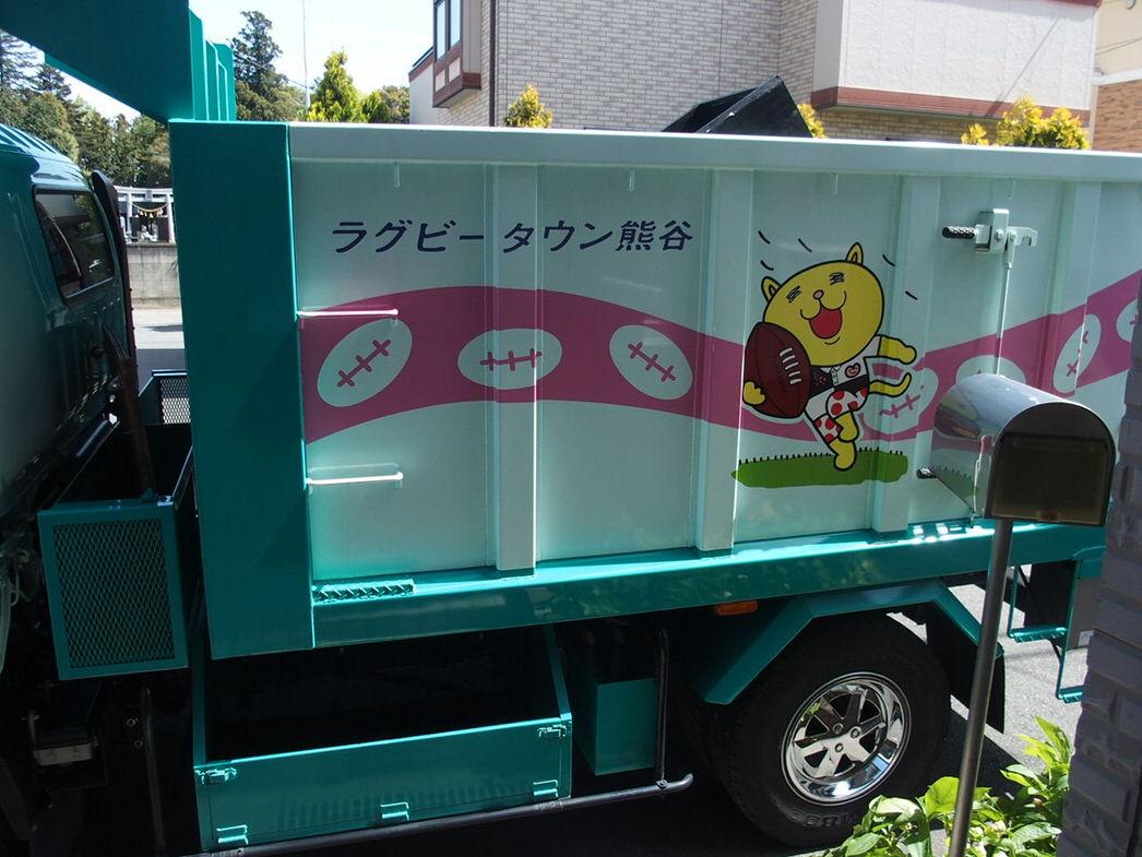 熊谷市指定の大型廃棄物収集車