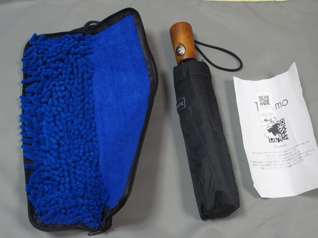 Teyimo2段折りたたみ傘