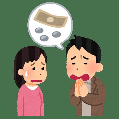 Money kariru couple man