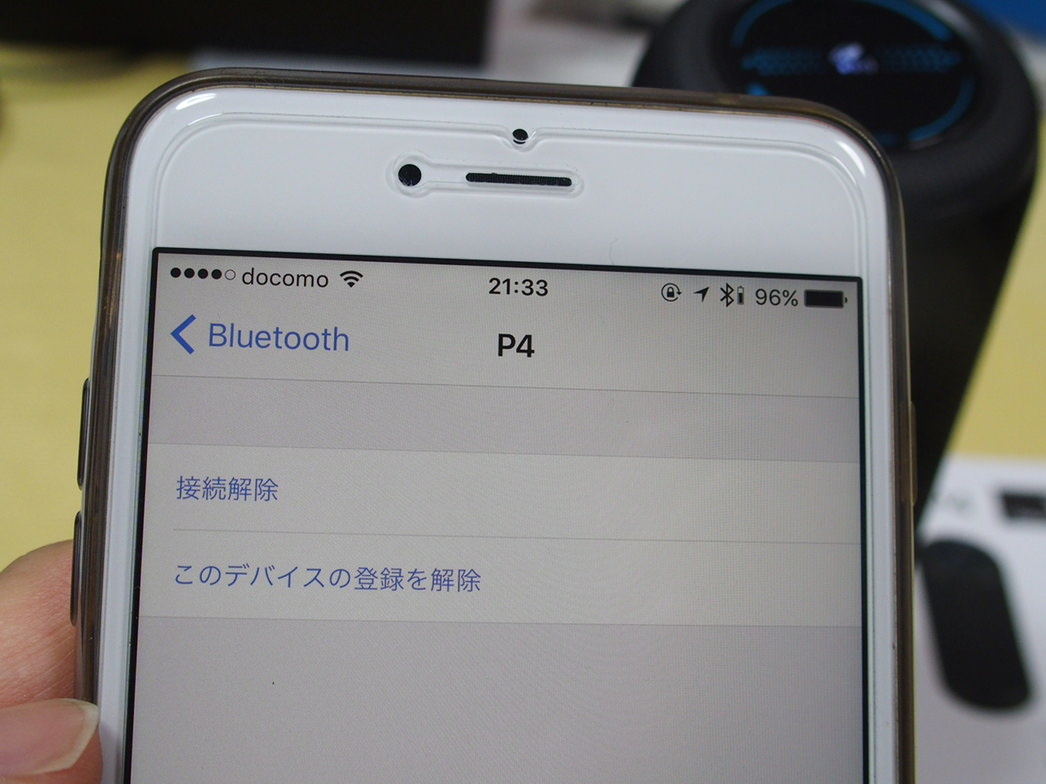 SoundPeatsのBluetooth円筒縦型スピーカー