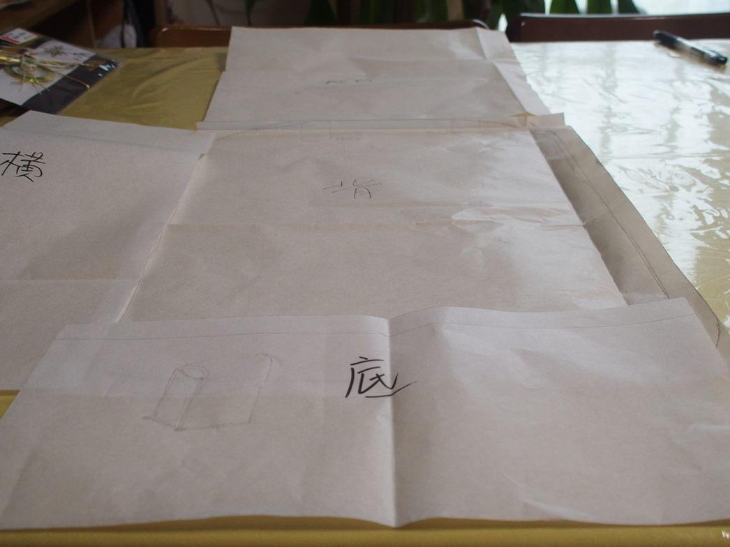 革細工型紙作成
