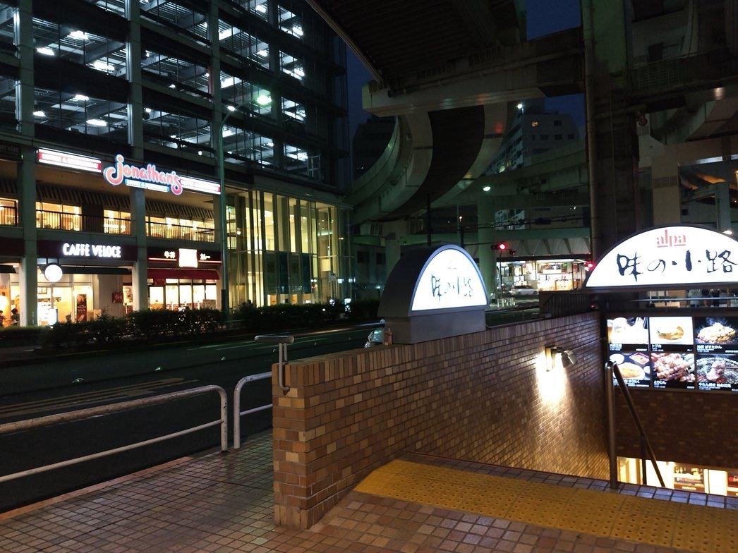 北海道 十勝 ゆうたく 池袋サンシャインシティ店