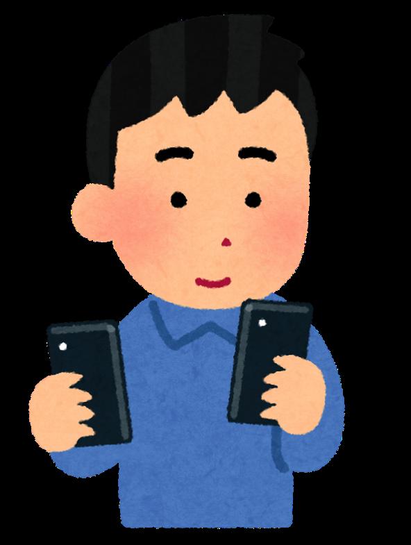 Smartphone nidaimochi man