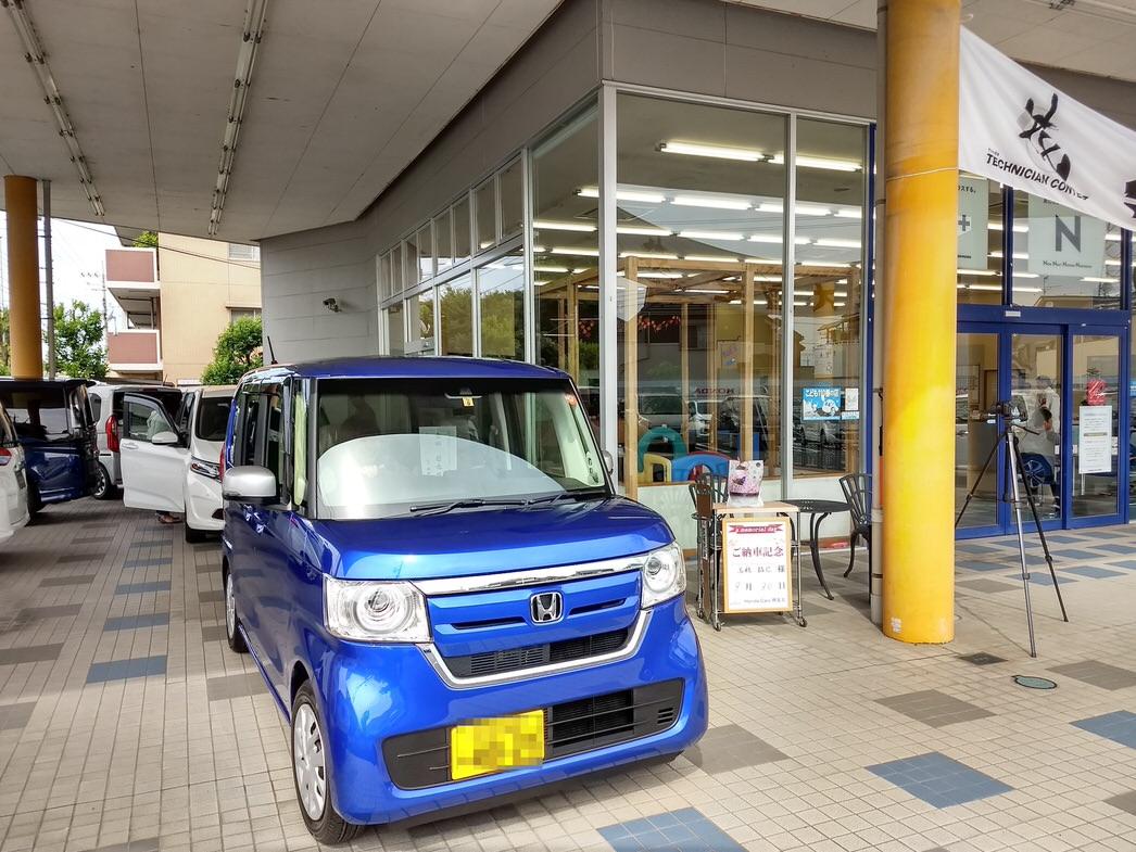 N-BOX納車