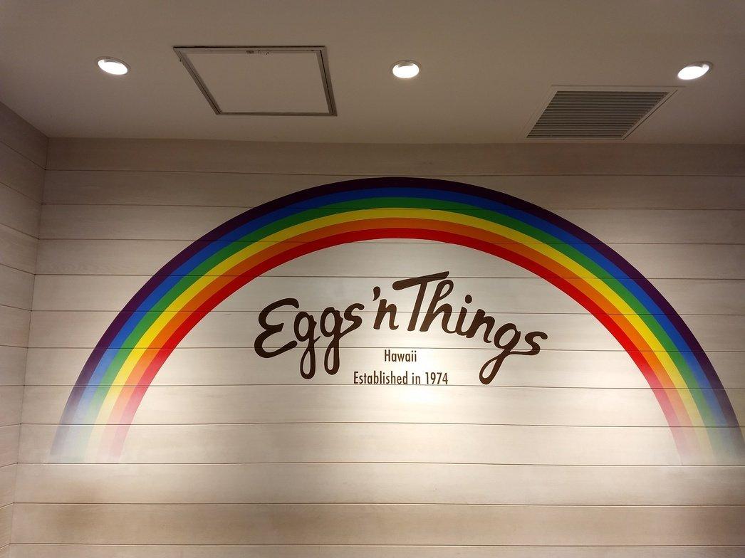 Eggs 'n Things お台場店でおばけパンケーキ