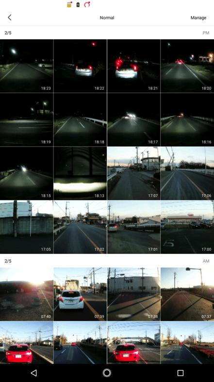 ドライブレコーダーで撮った動画