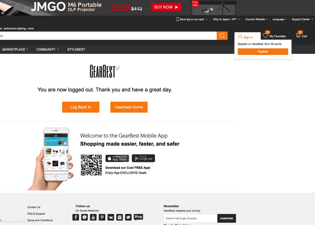 GearBestサイトへのアカウント登録