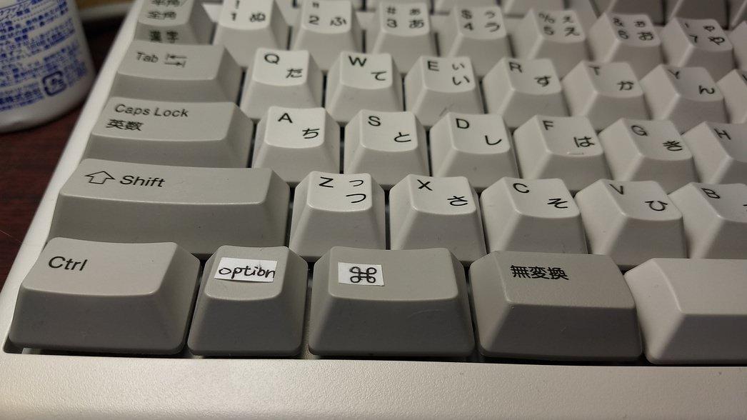 Windows仕様のキーボードをMac仕様にする