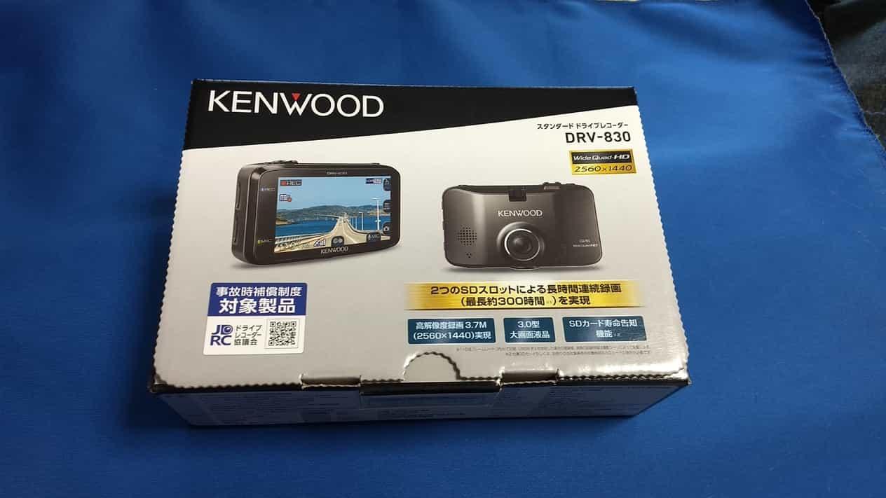 KENWOODドライブレコーダーDRV-830