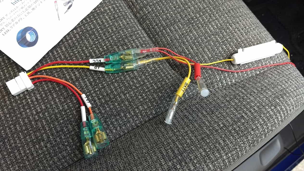 KENWOODドライブレコーダーDRV-830バッテリー直結ケーブル