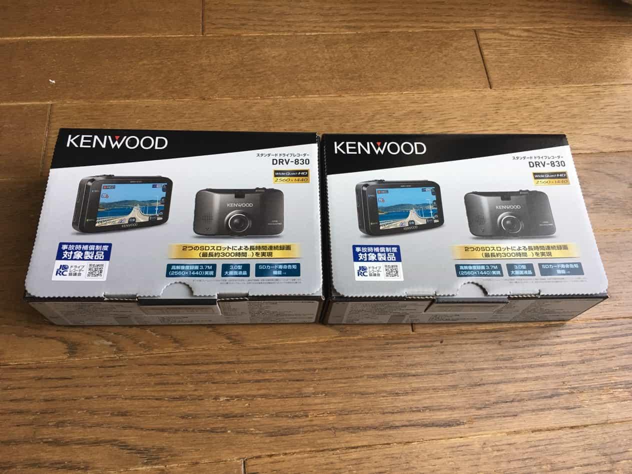 KENWOODドライブレコーダーDRV-830 2個め
