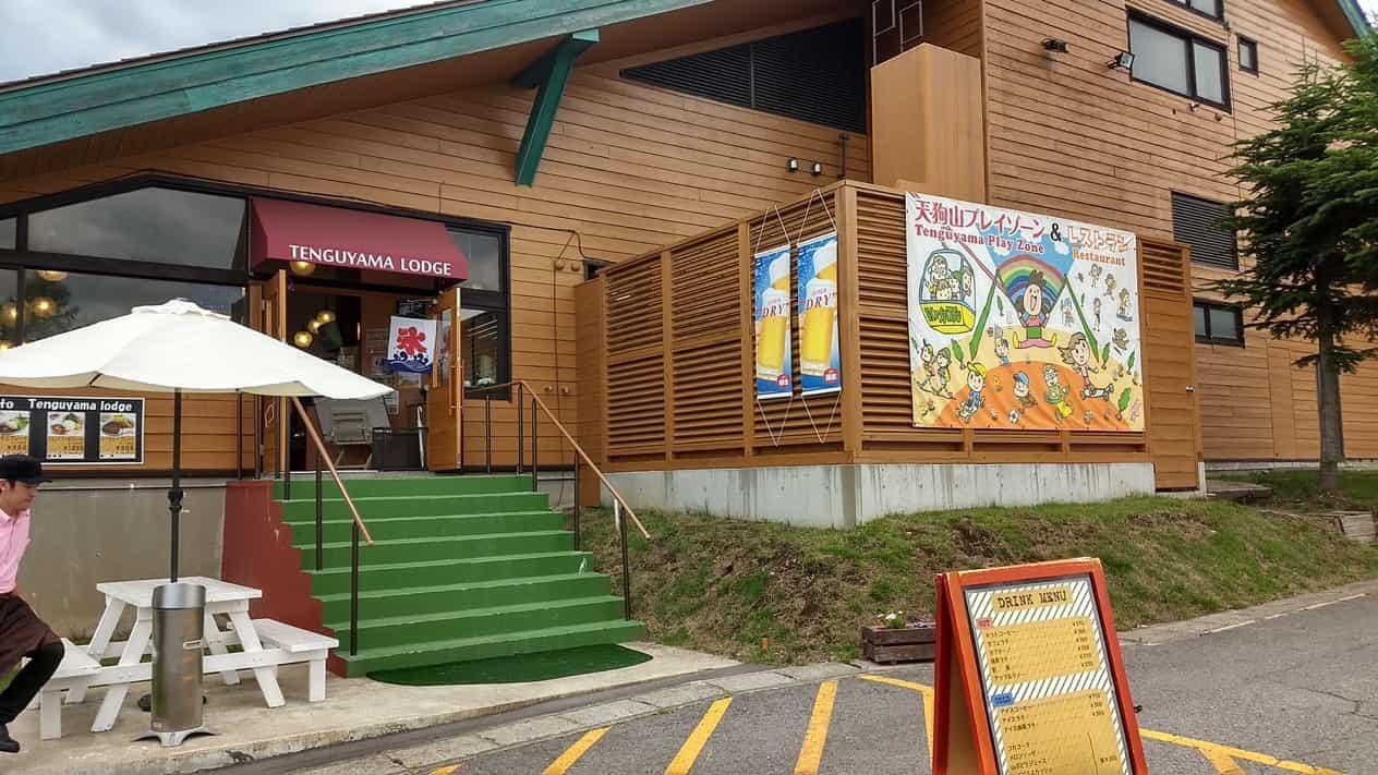 草津国際スキー場の天狗山ロッヂのカツカレー