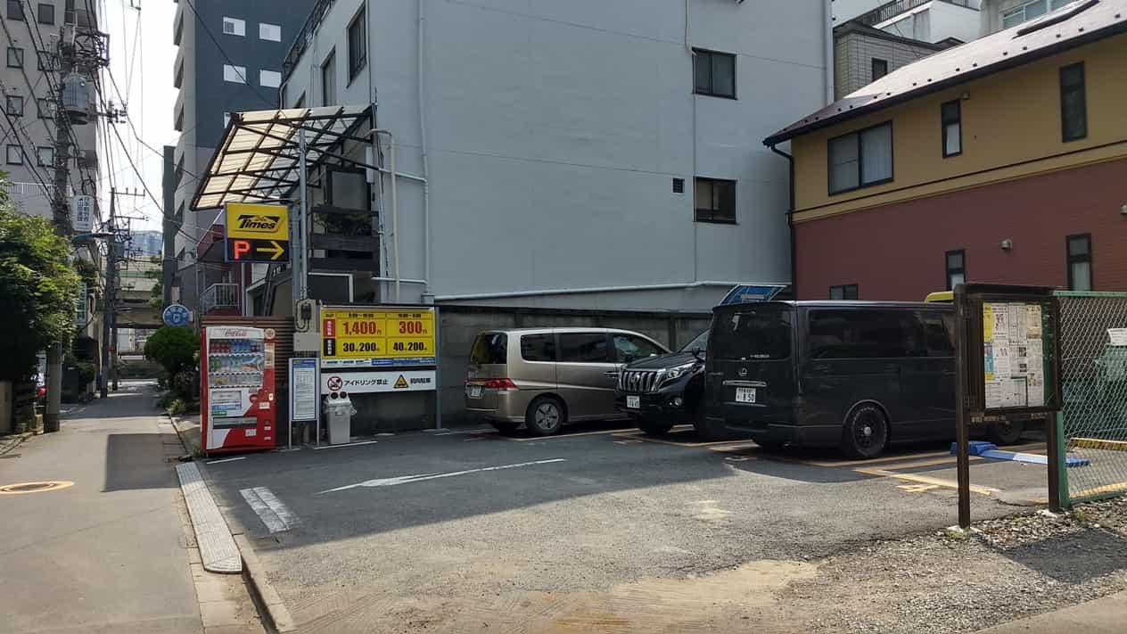 東京ドーム近くの安いタイムズ