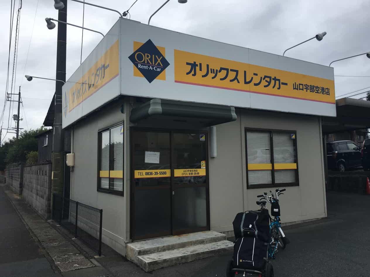 オリックスレンタカー山口宇部空港店