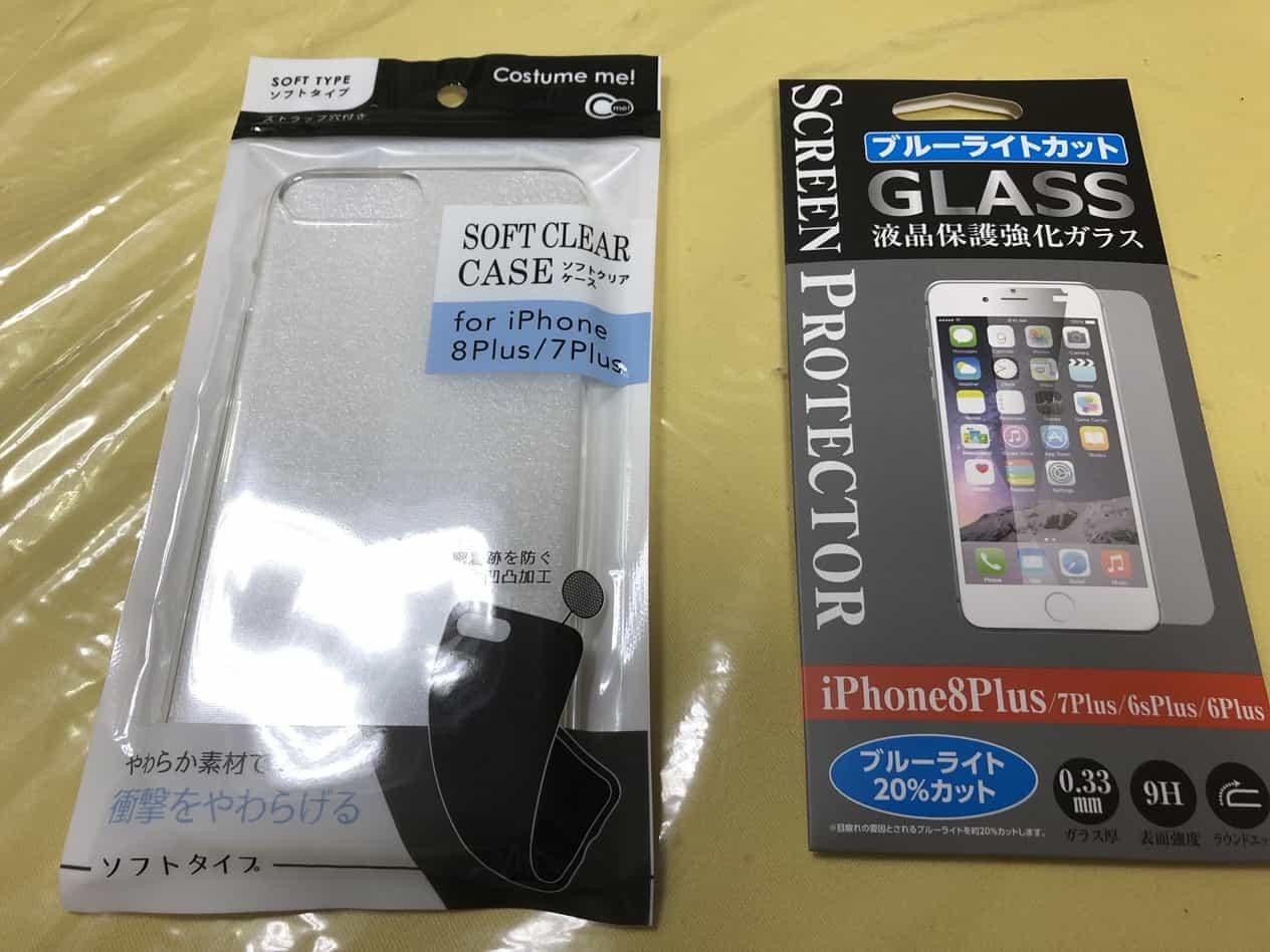 iPhone8plusと100均ケースガラスと無線充電器