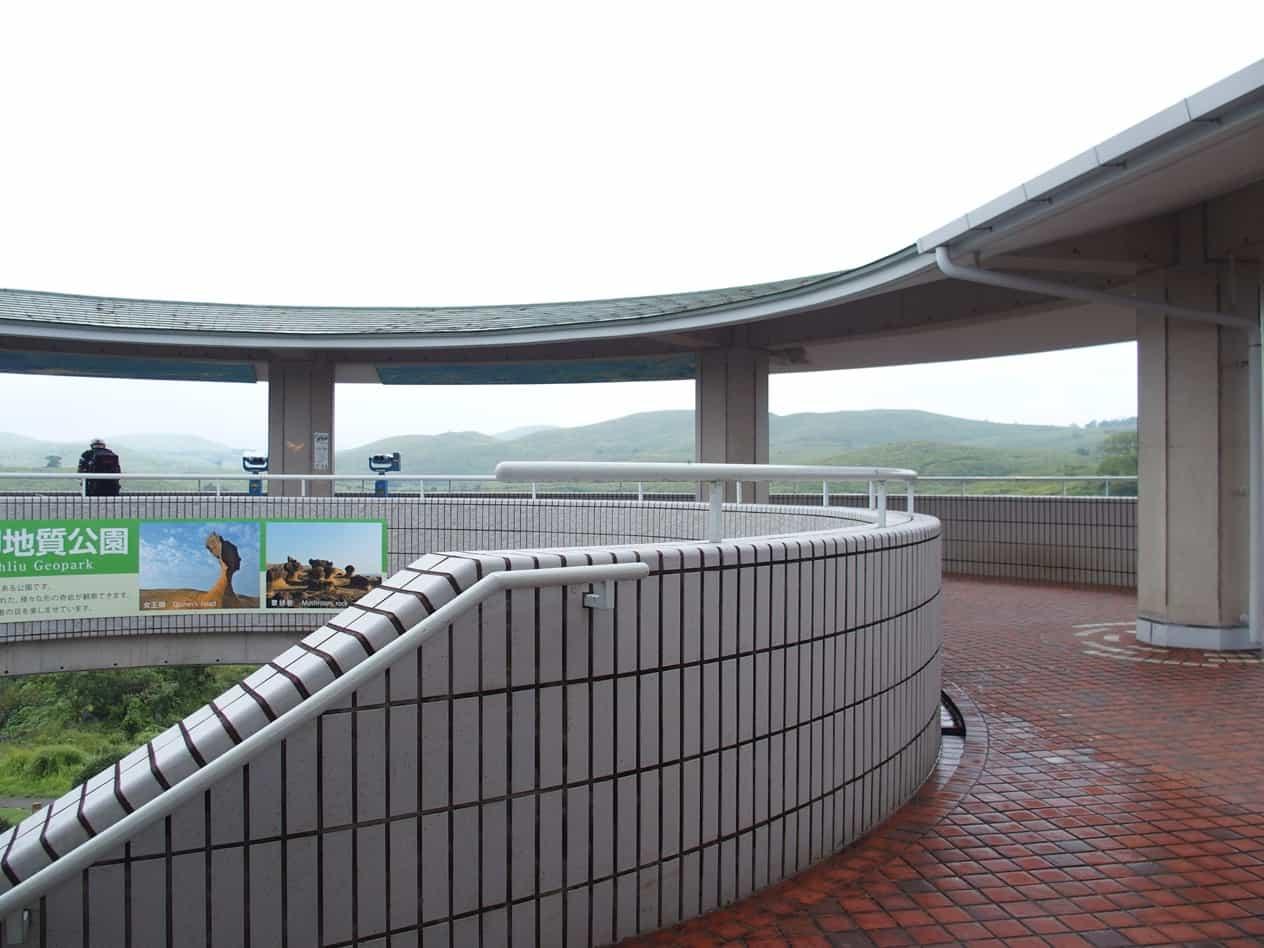 カルスト展望台
