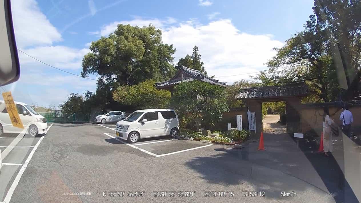 功山寺駐車場