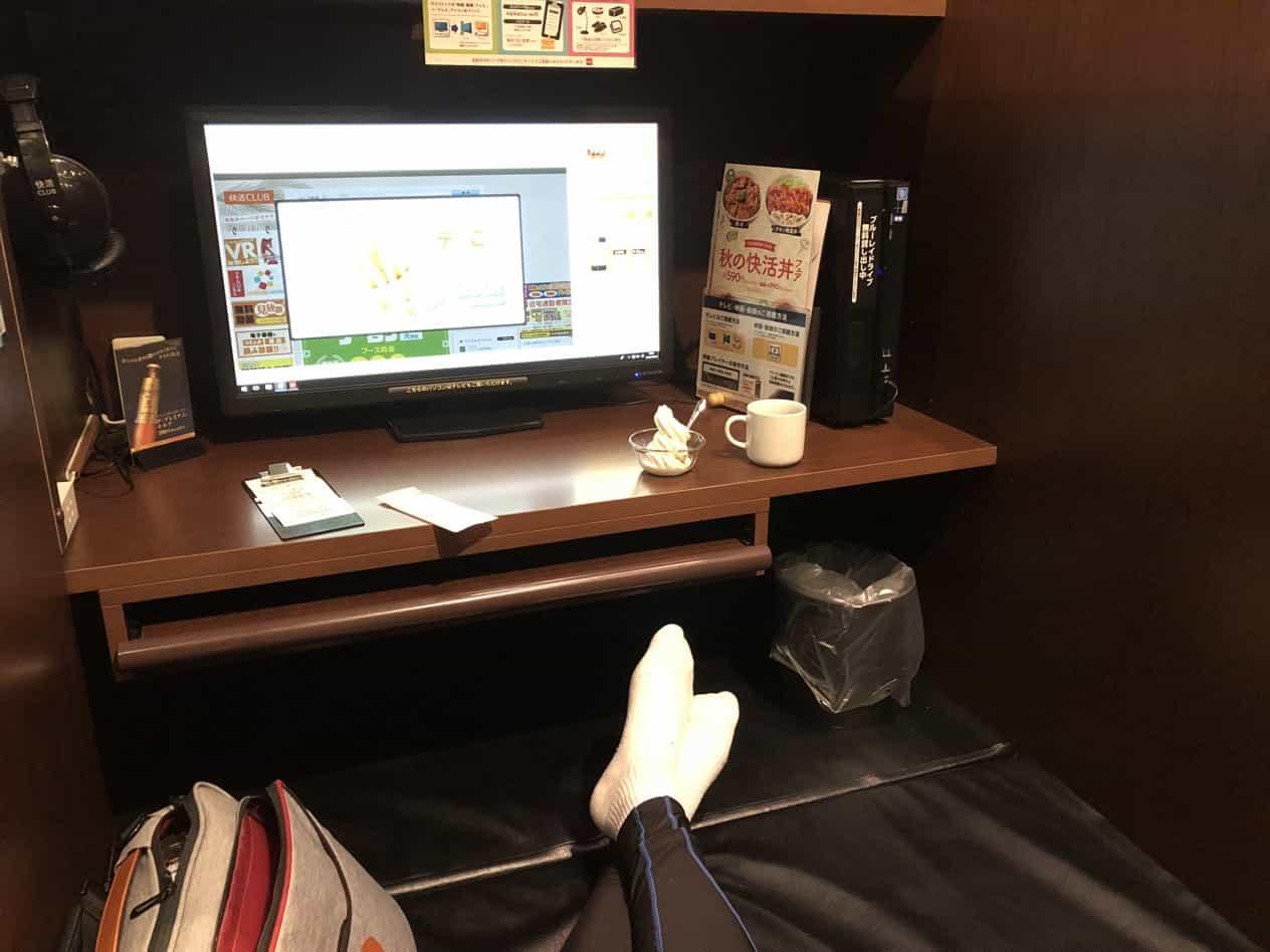快活クラブ川越脇田新町店