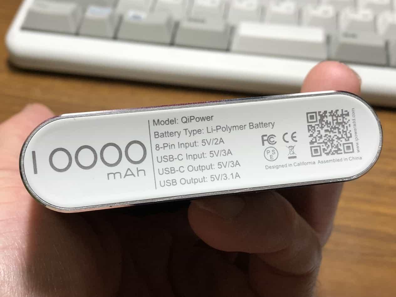PowerAddのQi対応モバイルバッテリー