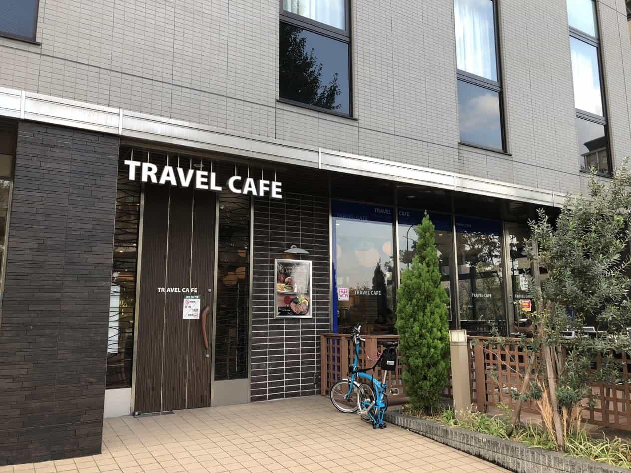 ホテルマイルステイズ羽田内トラベルカフェ