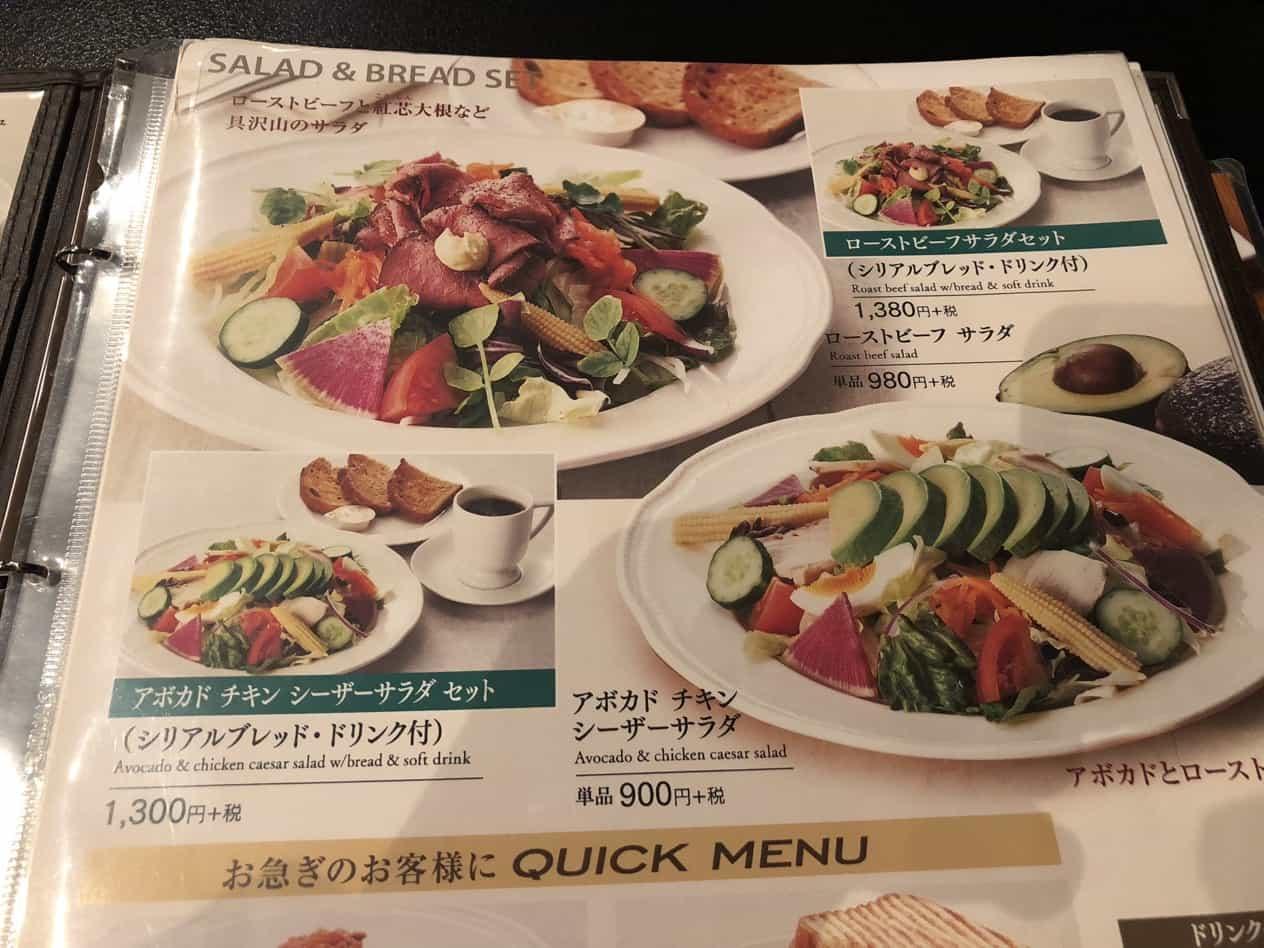 羽田空港第1ターミナル4階ロイヤルコーヒーショップ
