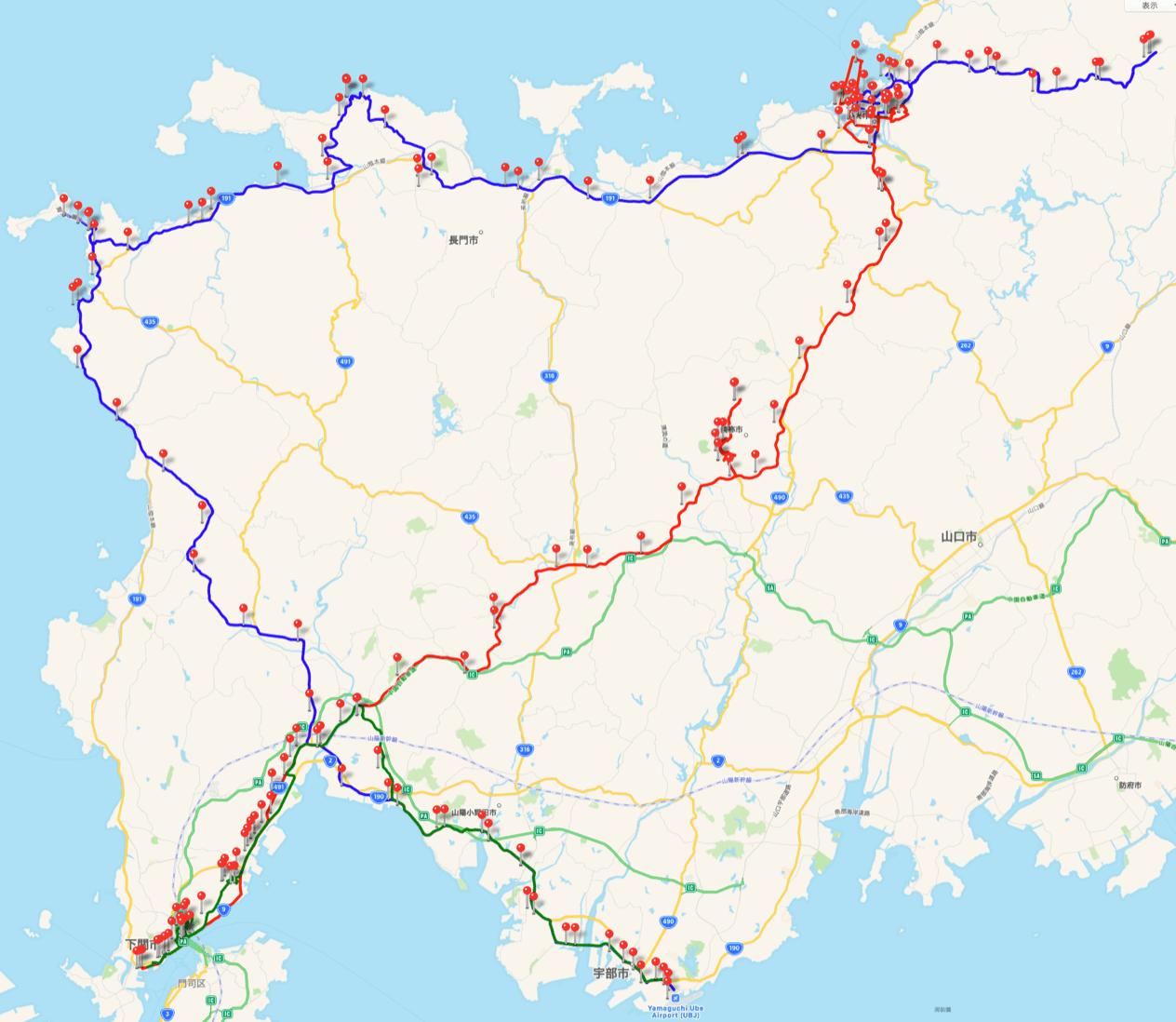 2018年山口県ドライブ記録