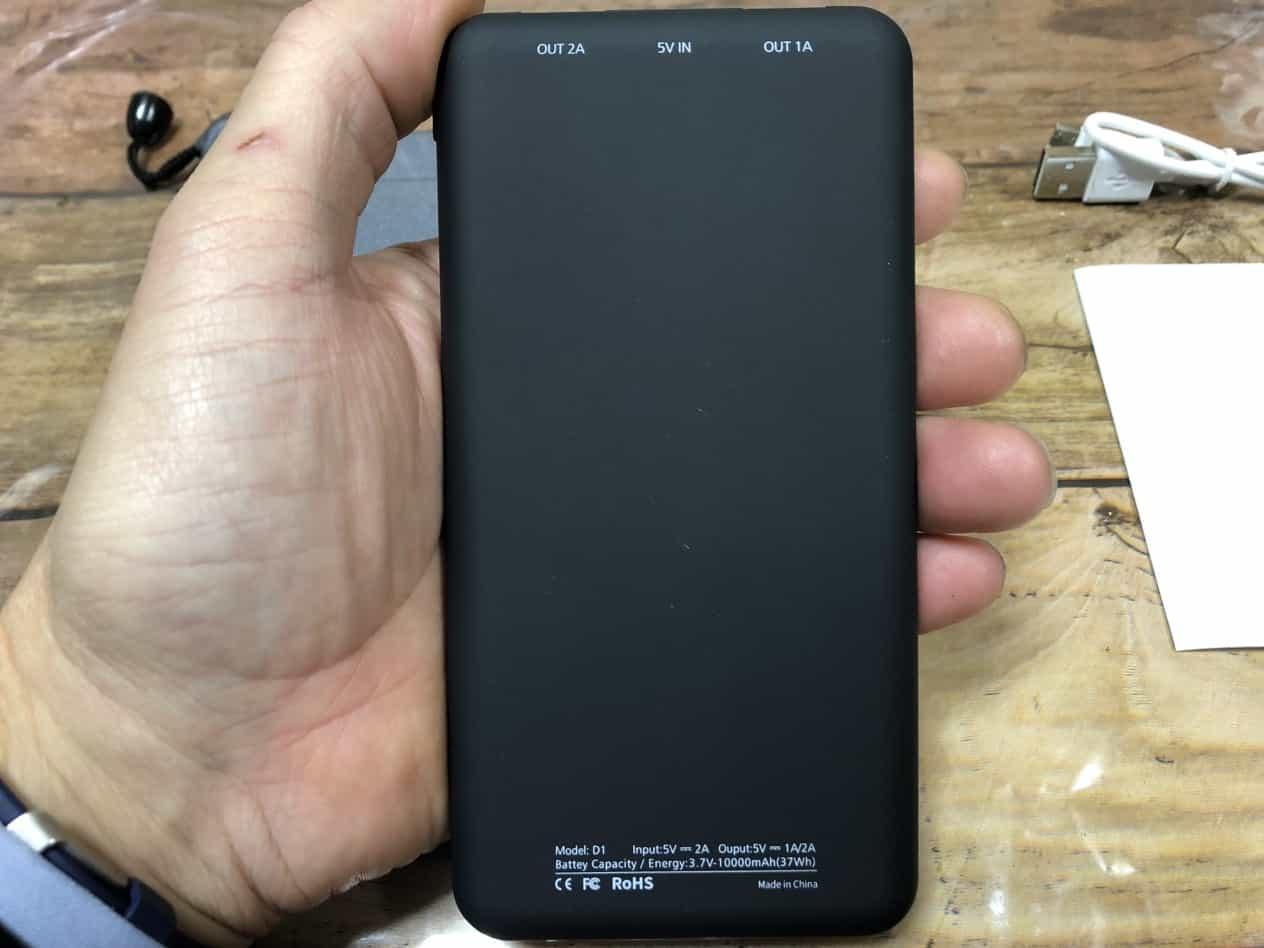 Qi対応薄型軽量1万Ahモバイルバッテリー