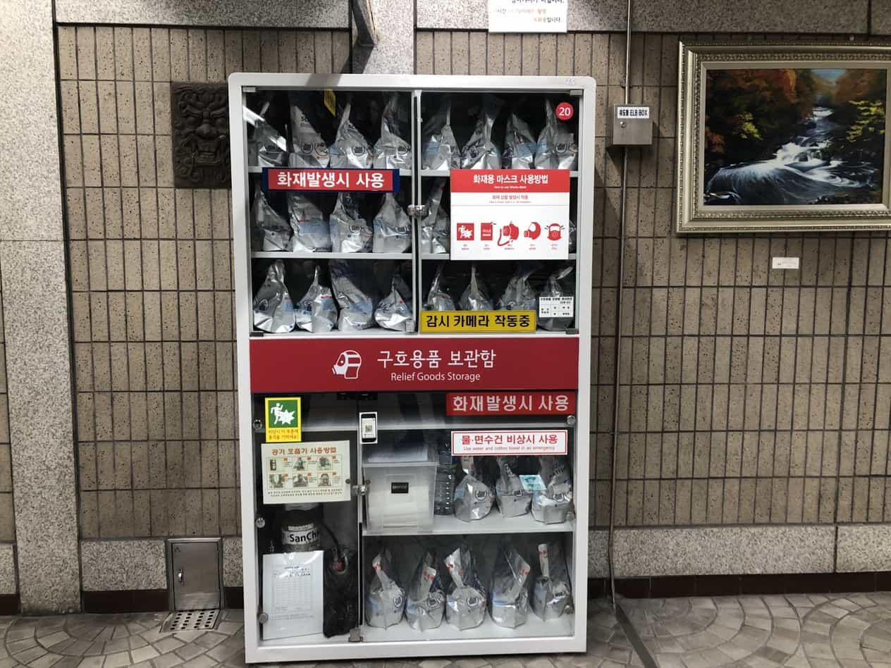ソウル市内の地下鉄