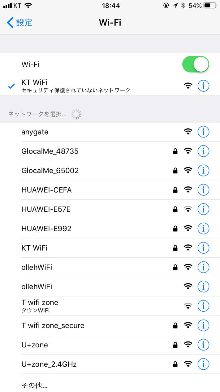 Wi-Fi豊富
