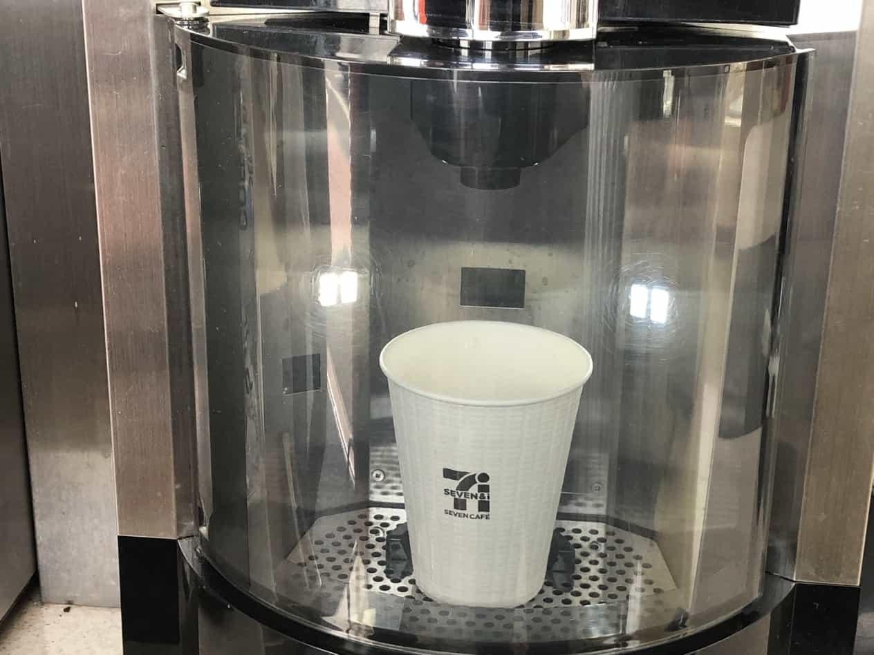 セブンイレブンの新しいコーヒーサーバー