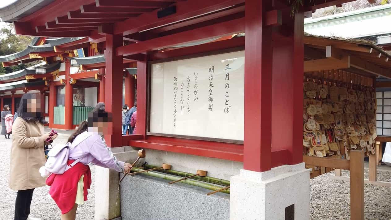 東京永田町日枝神社の手水舎