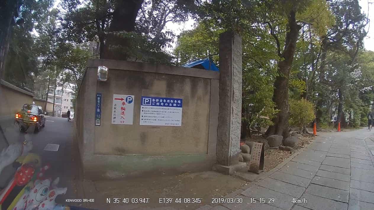 赤坂氷川神社の駐車場