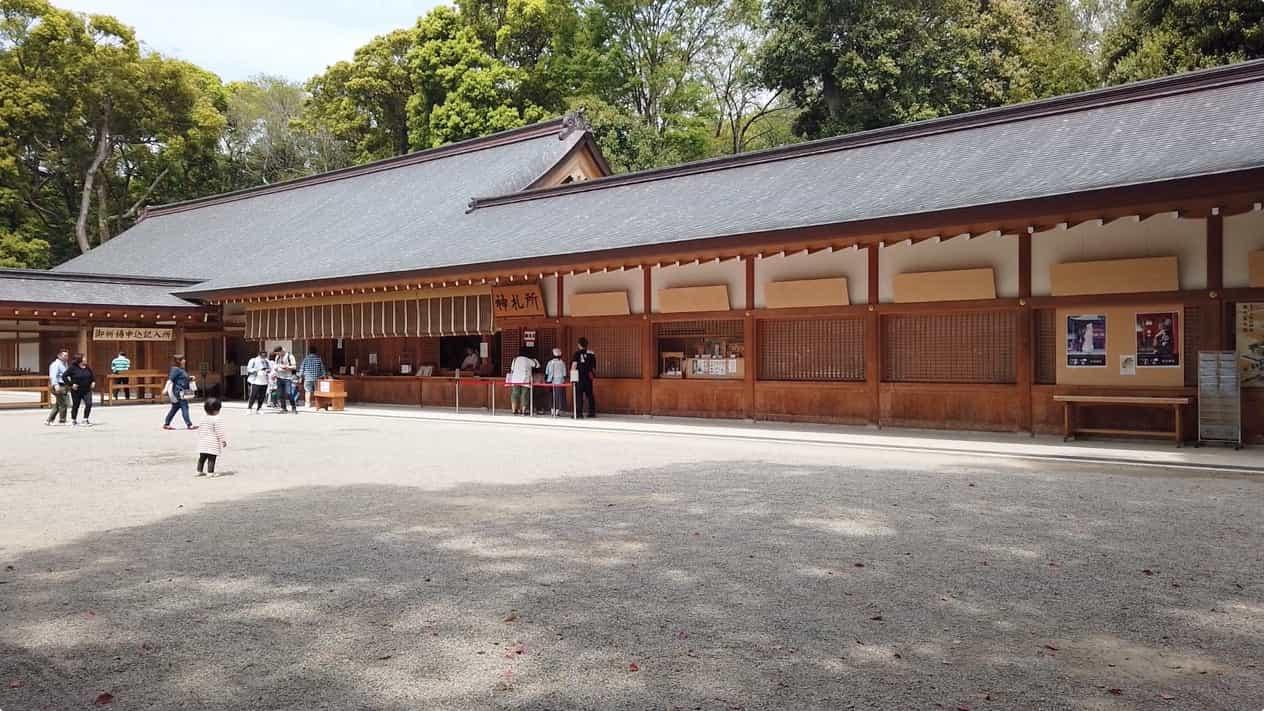 武蔵一宮氷川神社神札所
