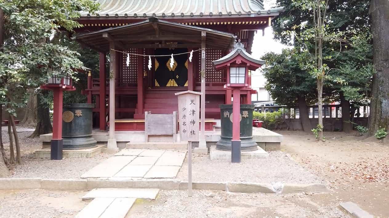 武蔵一宮氷川神社天津神社