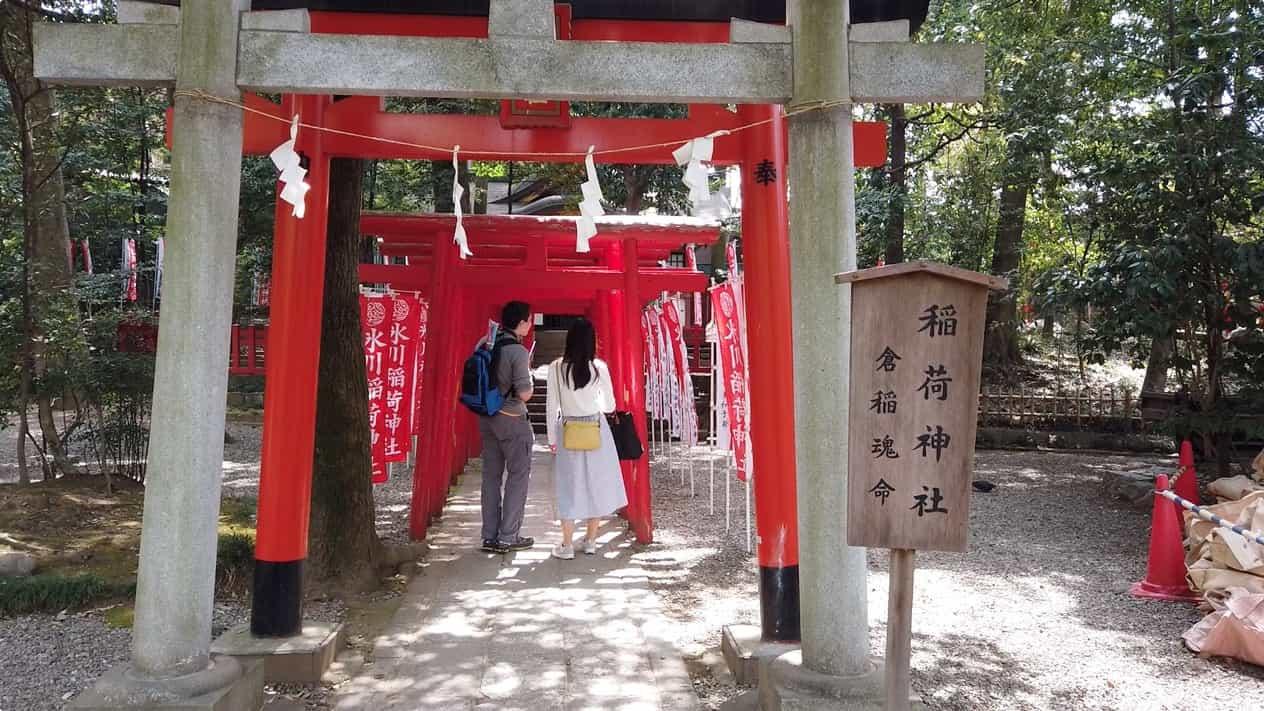 武蔵一宮氷川神社稲荷神社