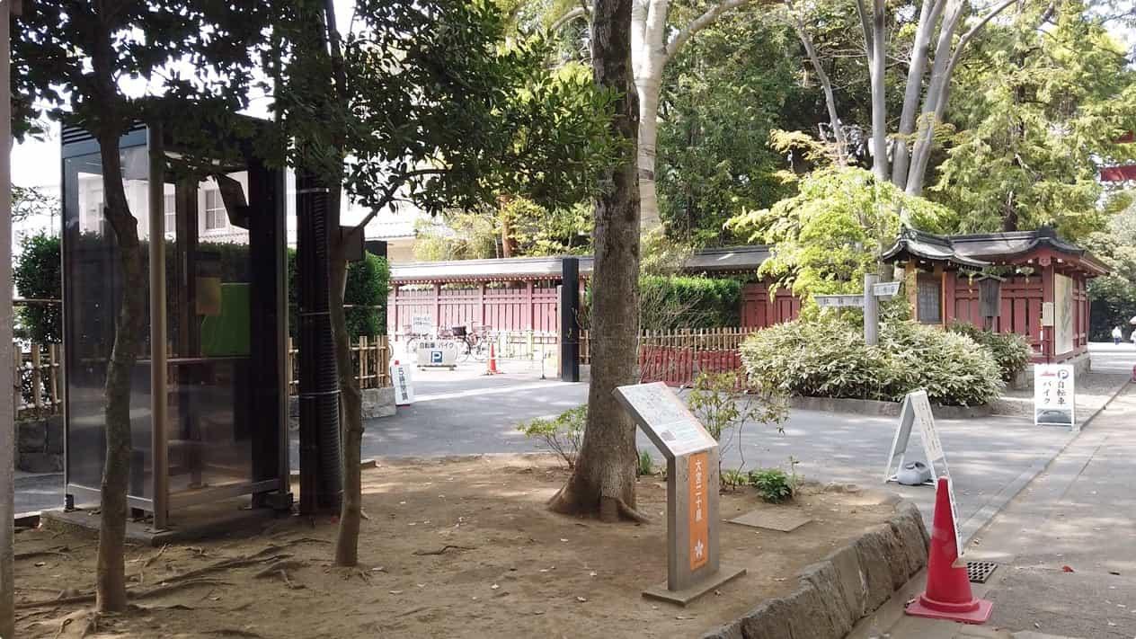 武蔵一宮氷川神社第三駐車場